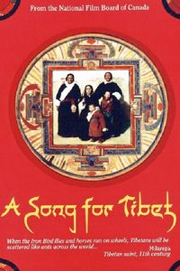 A Song for Tibet
