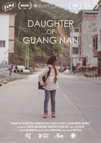 Daughter of Guang Nan