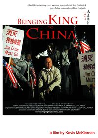 Bringing King to China