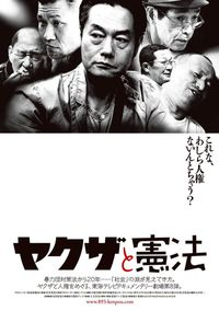 Yakuza and Constitution