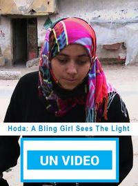 Hoda: A Blind Girl Sees The Light