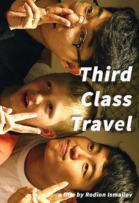 Third Class Travel