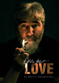 Film About Love