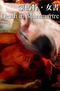 Death in Montmartre