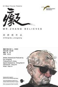 Mr. Zhang Believes