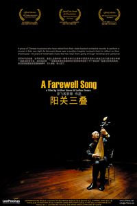 A Farewell Song
