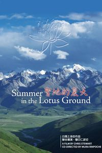 Summer in the Lotus Ground