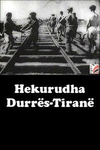Hekurudha Durrës-Tiranë