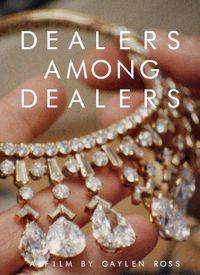 Dealers Among Dealers